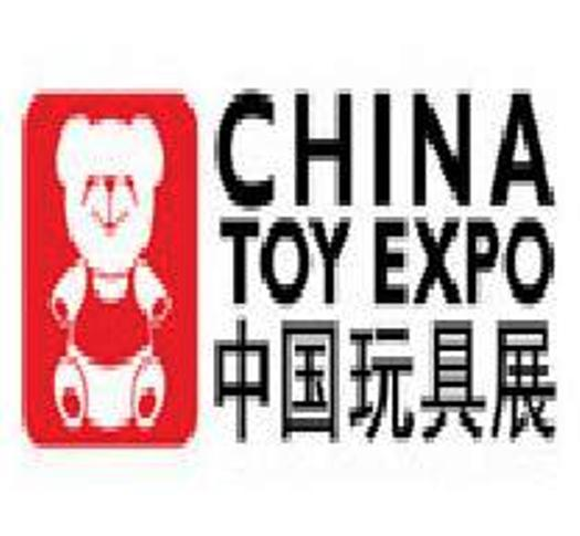 China Toy Expo fuar logo