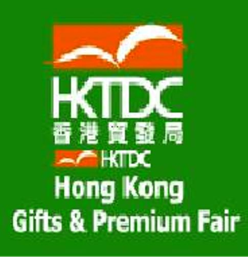 Gifts & Premiums logo