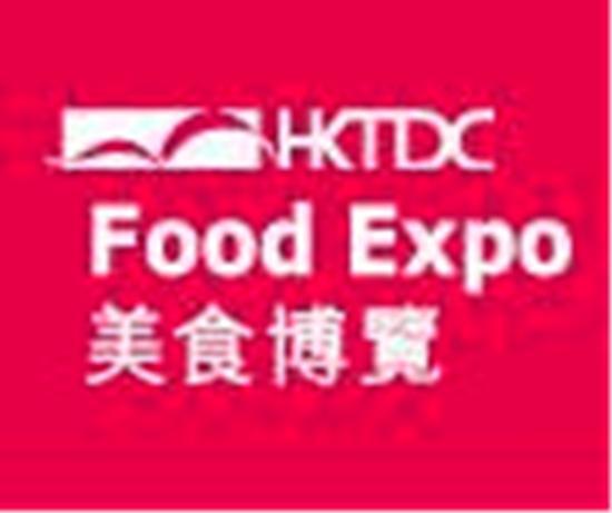 Food Expo logo