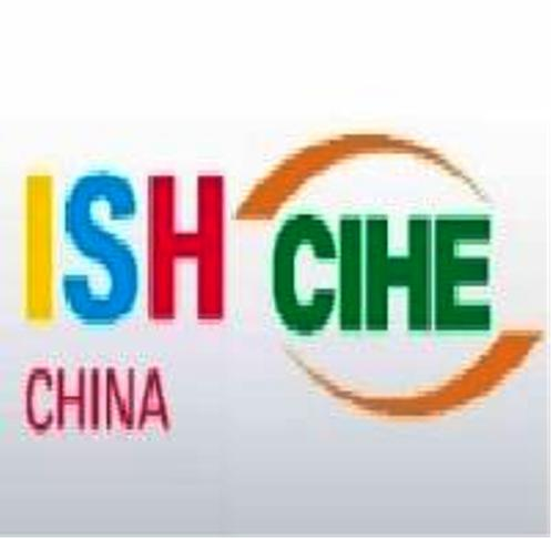 ISH China & CIHE logo