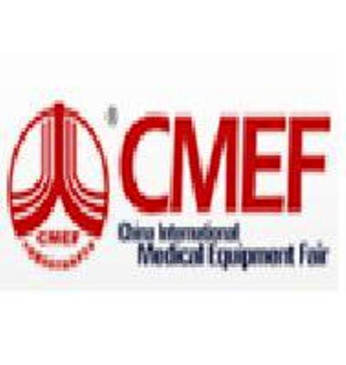 CMEF Medicinal Equipment  fuar logo