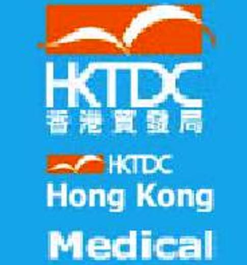 Medical Fair logo