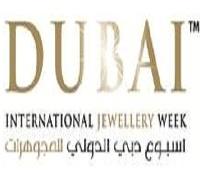 Jewelery Week logo
