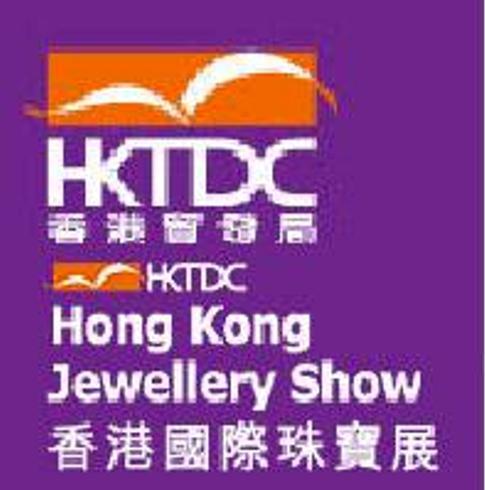 Jewellery Show logo