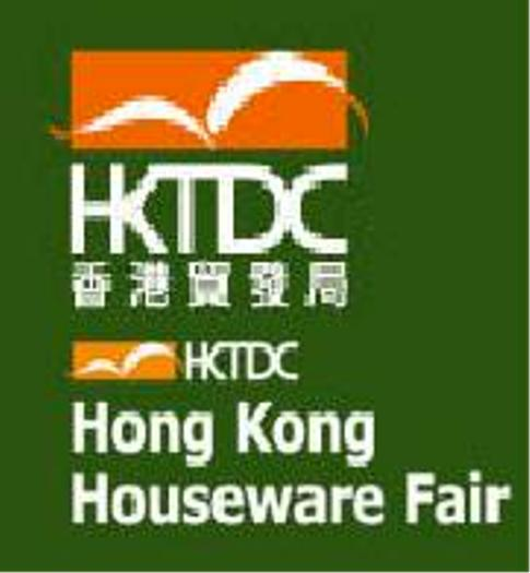 Houseware Fair fuar logo