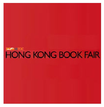 Book Fair fuar logo