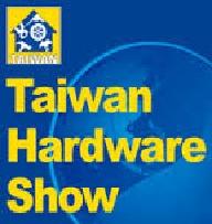 Taiwan Hardware Show logo