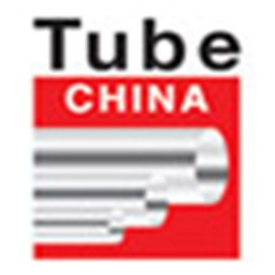 TUBE China 2018 fuar logo