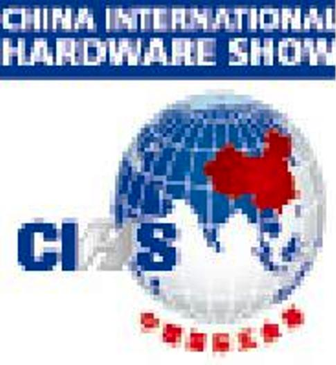 China  Hardware Show  fuar logo