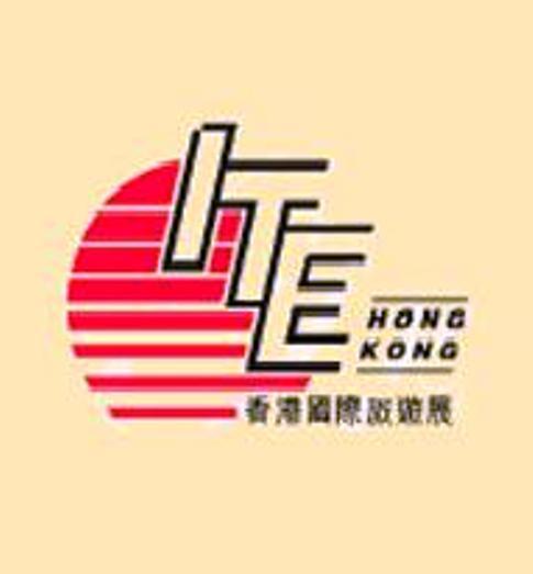 ITE Hongkong 2018 logo