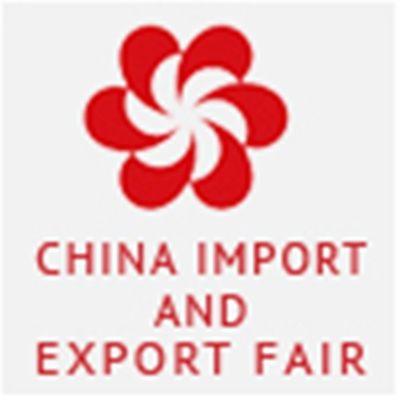 ICECF-China Import and Export Fair (Canton Fair) logo