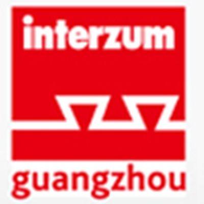 Interzum Guangzhou logo