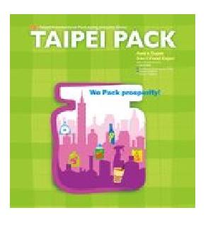 TAIPEI Pack 2019 logo