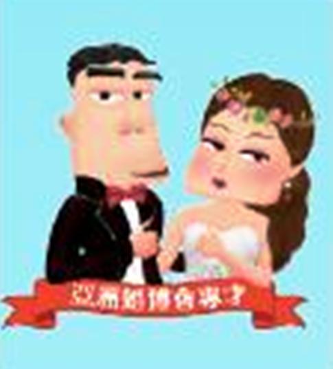 Hong Kong Wedding logo