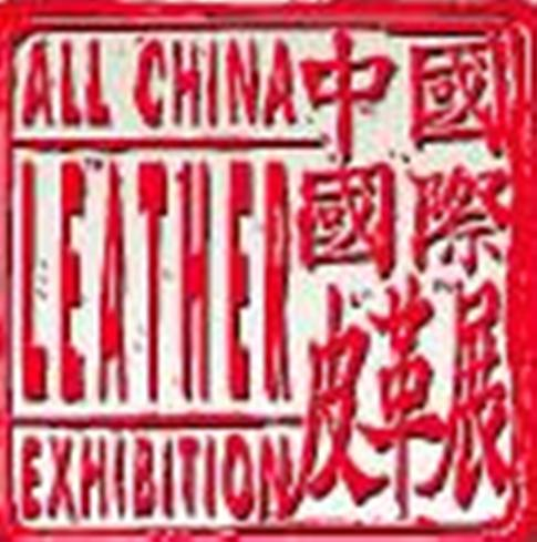 All China Leather Exhibition fuar logo