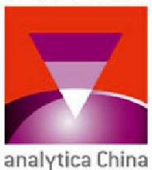 Analytica China fuar logo
