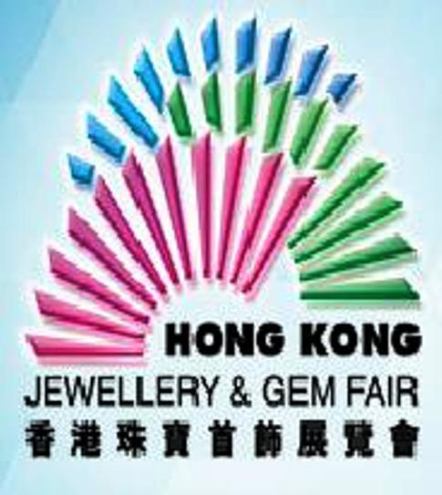 Jewellery & Gem logo