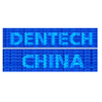 DenTech China 2020 logo