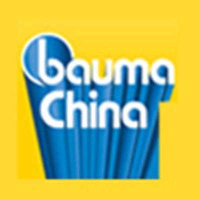 Bauma China 2018 logo
