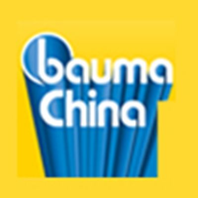 Bauma China 2019 logo
